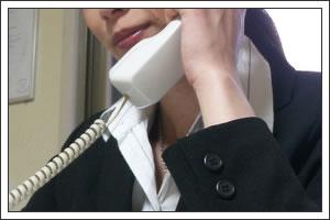 電話などの通信機器を用いた方法