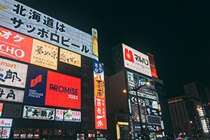 北海道札幌市での別れさせ屋工作事例